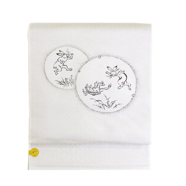 「鳥獣戯画2」西陣織名古屋帯