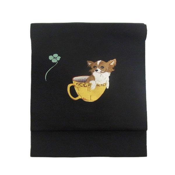 「ティーカップ犬」西陣織名古屋帯