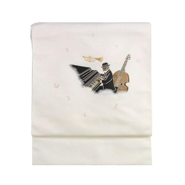 「ピアノバー」西陣織正絹名古屋帯
