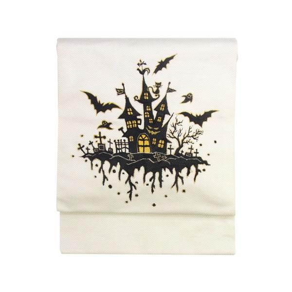 「ハロウィン」手書き 西陣織名古屋帯