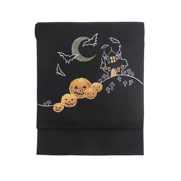「ハロウィン」手書き西陣織名古屋帯